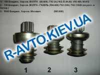 Бендикс Электромаш ВОЛГА   (60.600), ГАЗ 24,3102,53,66,69, УАЗ 469, М-412
