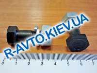 Болт + гайка полуоси ВАЗ 2101 правый (короткий) (10 шт. в уп-ке) Белебей