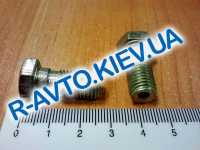 Болт тормозного шланга ВАЗ 2101 (10 шт. в уп-ке)