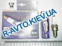 Свечи BERU  Z12  ВАЗ 2101 (3-конт) (1шт.)