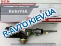 Трамблер ВАЗ 2103-06 (30.3706) Москва
