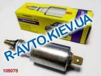 Клапан электромагнитный ВАЗ 2108 Димитровград, в упаковке