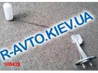 Датчик уровня топлива ГАЗ 3302  (5402.3827010) Автоприбор