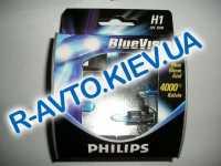Лампа PHILIPS H1 12v 55w Blue Vision 2 шт