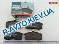 Колодки передние тормозные  КА-2  (Тольятти) ВАЗ 2108