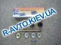 Стойка стабилизатора ГАЗ 3110,31029,2410 ОАО  ГАЗ