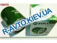 Фильтр масляный  Zollex  Газель (ЗМЗ-406)(Z-107)
