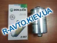 Фильтр топлевный инжектор Zollex Волга Z007 гайка