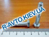 Болт М 6х 35 успокоителя цепи пласт. ВАЗ 2107, (10 шт. в уп-ке) Белебей
