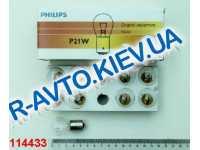 Лампа с цоколем PHILIPS 1221 12498CP 10 шт в уп