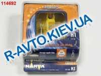 Лампа NARVA TWIN SET H1 12V 55W Contrast+ (98651) (пара)