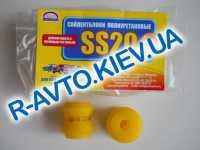 SS20 Втулки реакт. штанг малые ВАЗ 2101 к-т 6 шт., поулиретан (SS20.72.15.001)
