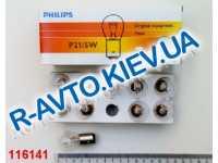 Лампа с цоколем PHILIPS 12215 12499CP 10 шт в уп