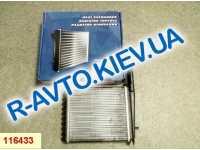 Радиатор печки аллюм.  LSA  ВАЗ 2111 (2111-8101060)