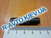 Шпилька М10х 25 приемной трубы ВАЗ 2110, подушки КПП ВАЗ 2108, Белебей