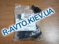 Палец суппорта Lanos 1.5 в сборе (к-т 4 шт.)  GM  Корея (93740249)