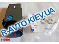 Включатель аварийной сигнализации Aveo,  GM  Корея (96652257)