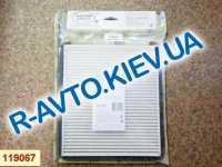 Фильтр салона  Невский  ВАЗ 2170 с конд. Halla (НФ 2111-С)(6008) противопыльный