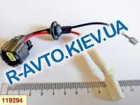Фишка противотуманных фар Lanos, FSO (Польша)