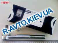 Наконечник рулевой  RUVILLE  ВАЗ 2108 правый (917212)