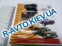 Кран сливной радиатора ВАЗ 2101, Пенза