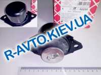 Подушка двигателя Amulet левая, FEBI (02230)