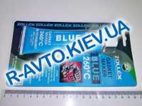 Герметик Zollex синий 85г