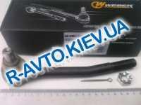 Наконечник рулевой  WEBER  ВАЗ 2101 длинный правый (1 шт.) SS2101-3050