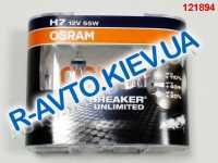 Лампа OSRAM H7 12v 55w Night Breaker Unlimited (+ 110 %) 2 шт. (64210 NBU)