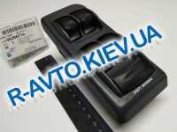 Кнопки  электростеклоподъемника  Lanos,  GM  Корея (96286714) 4-е двери