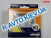 Лампа NARVA TWIN SET H3 12V 55W Contrast+ (48521) (пара) карт. упак.