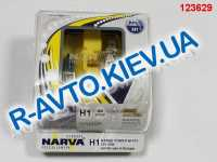 Лампа NARVA TWIN SET H1 12V 55W RANGE POWER WHITE (48641) (пара) синие, карт. упак.
