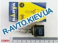 Лампа NARVA H27W/1 12,8V 50W PG13 (48055)(противотуманка)