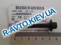 Болт клапанной крышки Lanos 1.6,  GM  Корея (94500909)