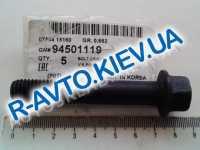 Болт шкива коленвала Lanos 1.6,  GM  Корея (94501119) 72 мм