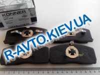 Колодки передние тормозные Geely CK с ABS, Konner (KPF-1726)