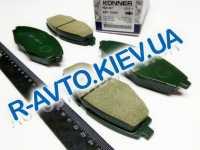 Колодки перед. торм. Lanos 1.5, Konner (KPF-1004C) керамические