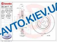 Диск тормозной передний  Brembo  (09.A417.10) Premium